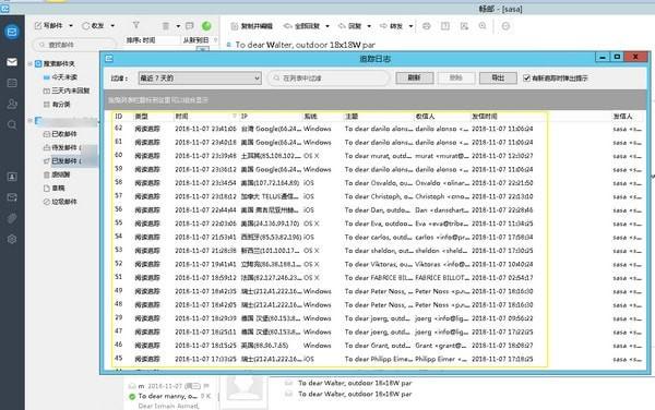 畅邮(Dreammail Pro) v6.1.6.63