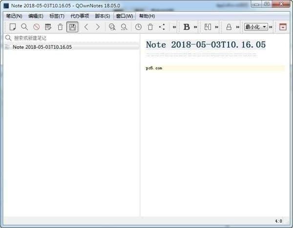 事务笔记管理(QOwnNotes) v19.6.0