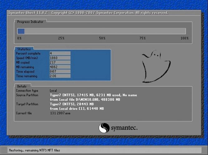 雨林木风Ghost Win10 x64 专业版v2019.08